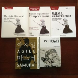 agile-samurai-translated