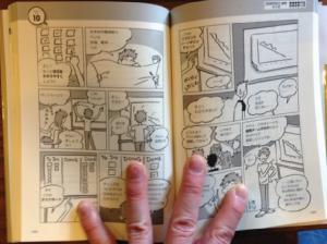 scrum-manga